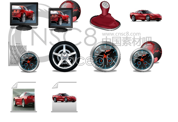 World famous auto icons
