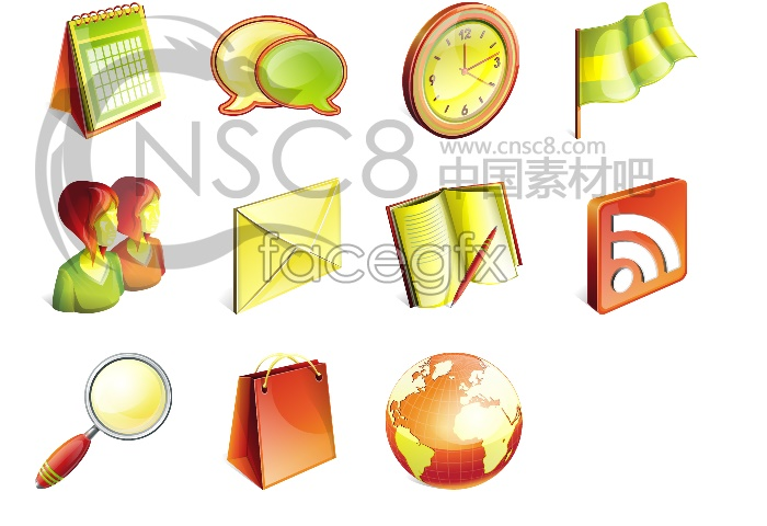Yellow-green computer desktop icons