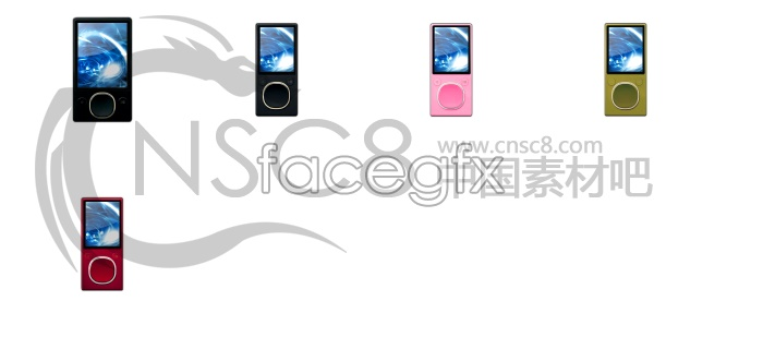 ZUNE player icon