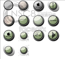 Dark green ring button apple icon