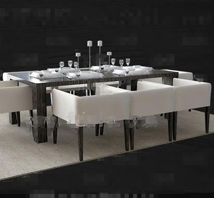 Link toDark long dining table combination 3d model