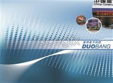 Link toDauban electron technology corporate image brochure cover psd