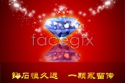 Link toDazzling diamond poster vector