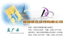 Link topsd card business your design to company design Decoration