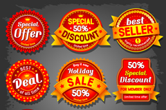Link toDelicate red discount tag vector