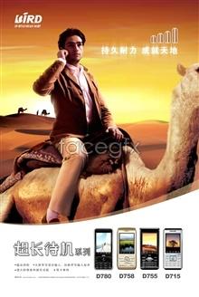 Link toDesert camel bird poster design psd