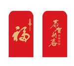 Design of red packets vector