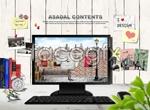 Desk background layout psd