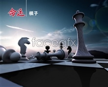 Link toDestiny piece chinese chess psd