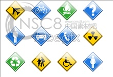Link toDetermine the traffic sign icons
