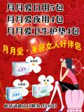 Link toDiet pills information exhibition psd