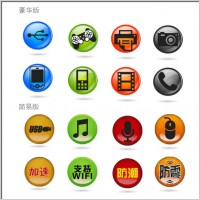 Digital packaging generic icons