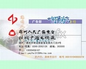 Link toDirector of the radio and television business card design psd