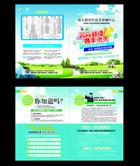 Link toDm education flyer vector