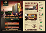 Link toDm real estate flyers psd