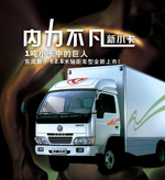 Link toDongfeng chief small poster psd