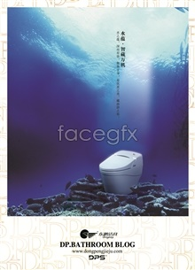 Link toDongpeng occupants automatic toilet design psd