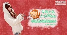 Link toDouble 12 promo ads taobao psd template