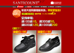 Link toDouble cotton shoes 12 poster