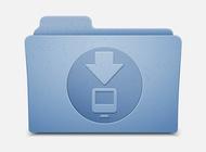 Link toDownload folder icon vector free