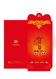 Link toDownload hd red envelope pictures
