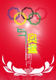 Link toDownload picture of the olympic rings
