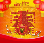 Link toDragon chinese new year spring psd