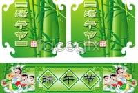 Dragon door header tag vector graphics