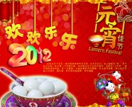 Link toDragon lantern festival backgrounds pictures