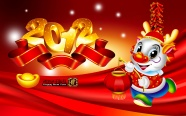 Link toDragon new year picture download