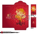 Link toDragon red envelope template 01 vector