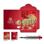 Link toDragon red envelope template 05 vector