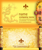 Link toDragon scroll cards psd