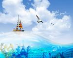 Link toDream ocean sailing psd