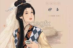 Link toDream people miaoyu vector