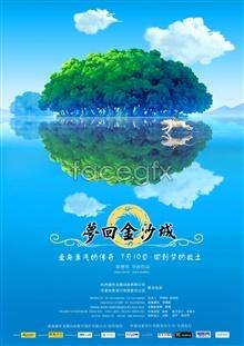 Link topsd poster movie cotai Dreams