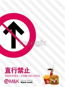 Link topsd templates advertising posters pop and hamburger fries, french Drink