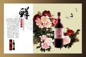 Link toDry red wine advertising source material