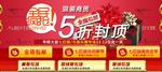 Link toDual 12 shops advertising
