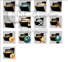 Link toDynamic folder icons