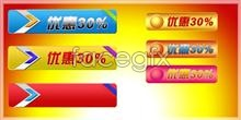 Link toE-commerce online shop promotional discount labels psd