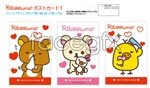 Link toEasily bear postcard vector