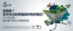 Link toEast milan poster 4 psd