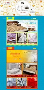 Link toEast shop 10 psd template