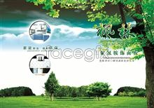 Link toEco-design and decoration panel poster psd