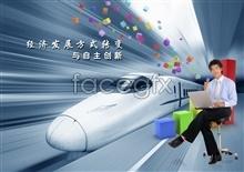 Link toEconomic development innovation psd poster