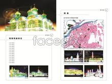 Link toEffect of scenic pictures landscape design psd