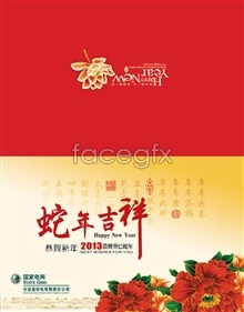 Link totemplate card greeting psd snake the of year auspicious company power Electric