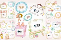 Link toElegant card sale tag vector