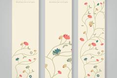 Link toElegant floral banner vector